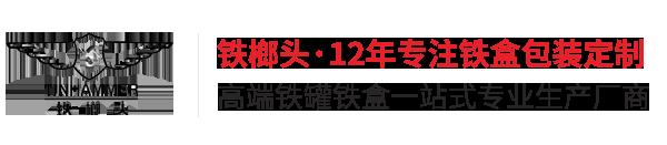 马口万博体育manbetx官方网